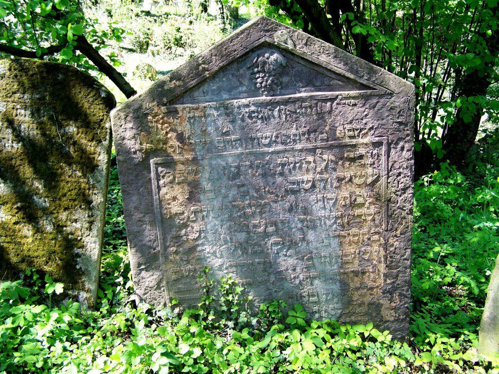הליך הקבורה בישראל מהם הסידורים הדרושים