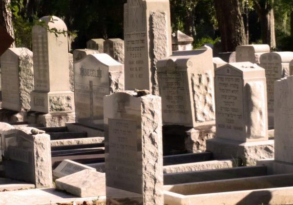 הליך הקבורה בישראל: מהם הסידורים הדרושים?
